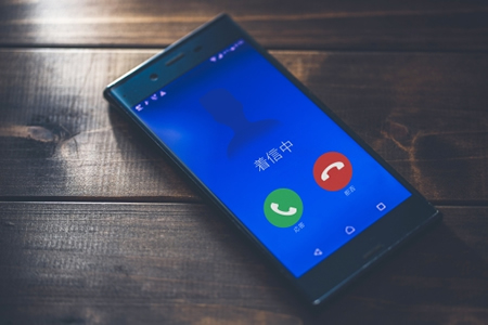 番号 sms の による 確認 google 電話